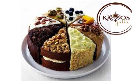 Tarptautinė Pyragų diena